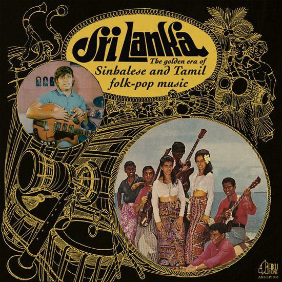 Sri Lanka: The Golden Era Of Sinhalese And Tamil Folk Pop Music | Light In The Attic Records