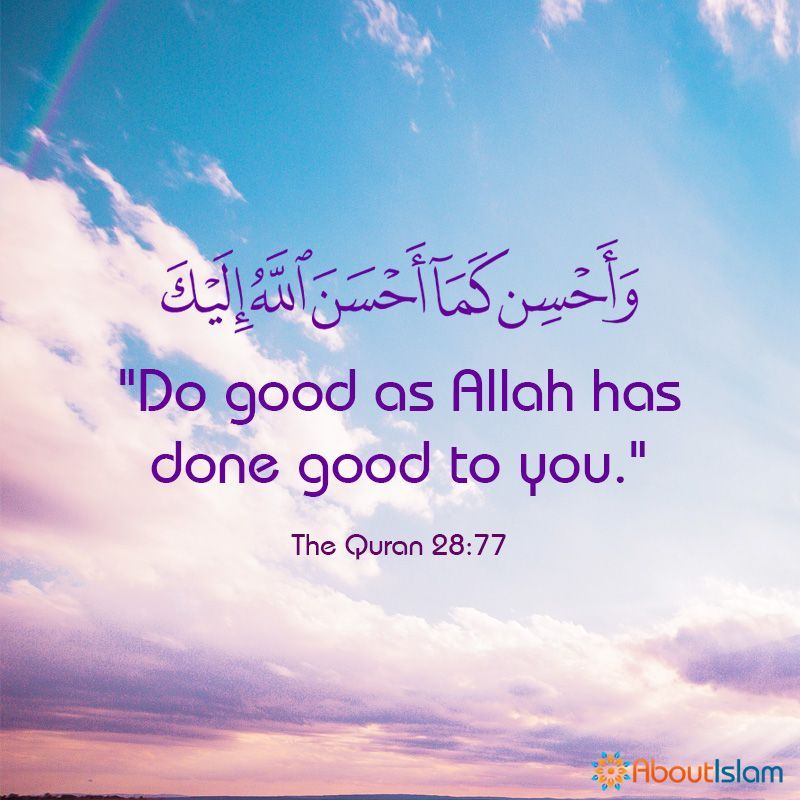 What Better Way To Show Gratitude Than By Doing Good To Others