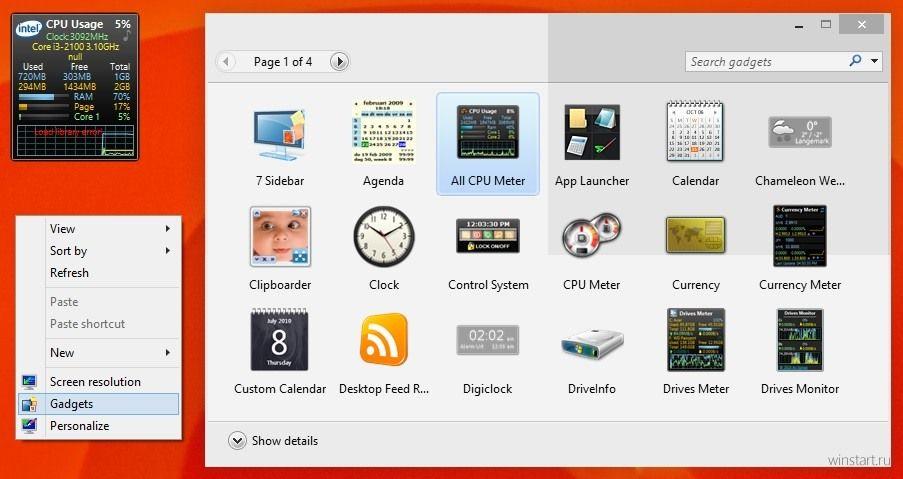 скачать приложение фотографии для windows 10