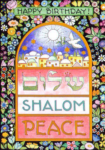 Bday Shalom Karyn Birthday Greetings Wishes Cards