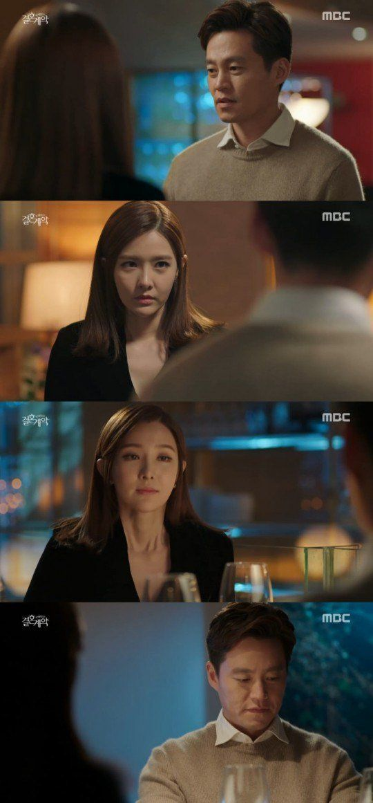 Spoiler Marriage Contract Lee SeoJin Misunderstands Uee As A