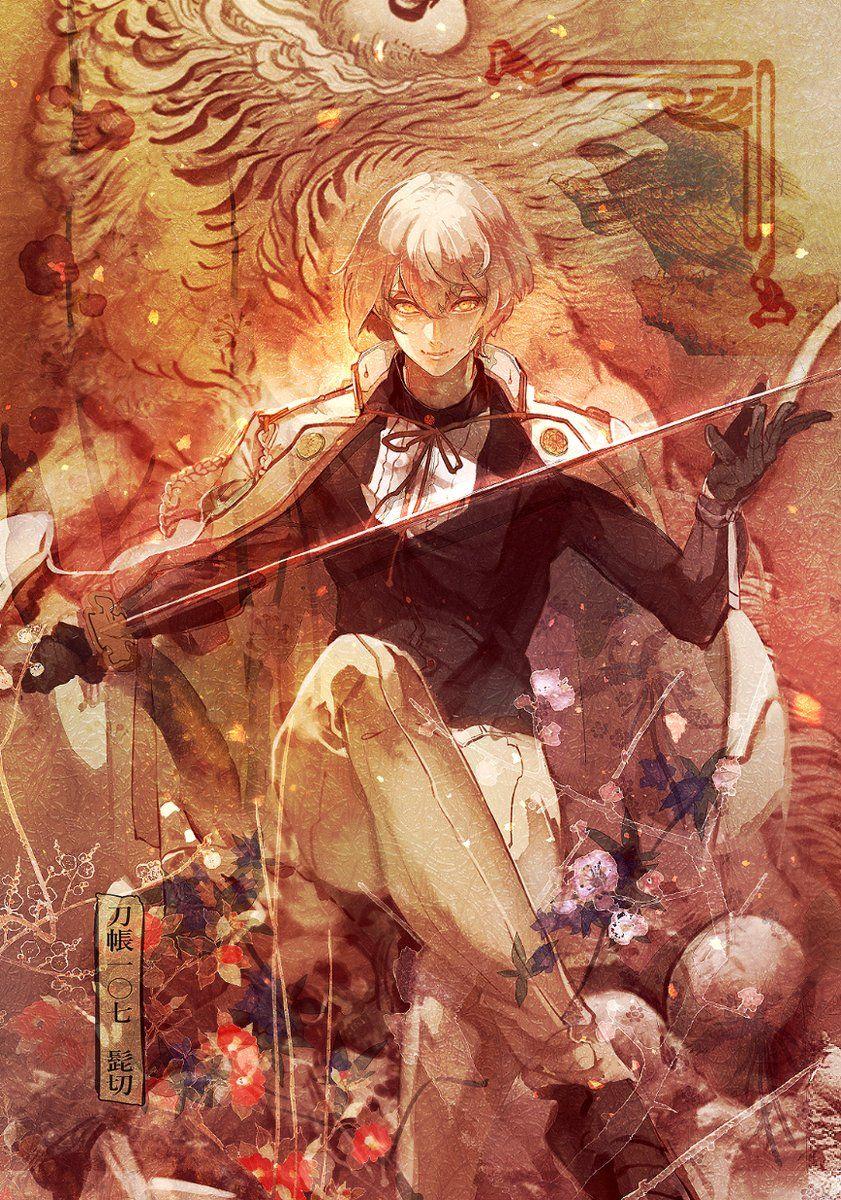 Amnemonia On Twitter Higekiri 髭切 刀剣乱舞 Toukenranbu Anime Art Fantasy Touken Ranbu Manga Anime
