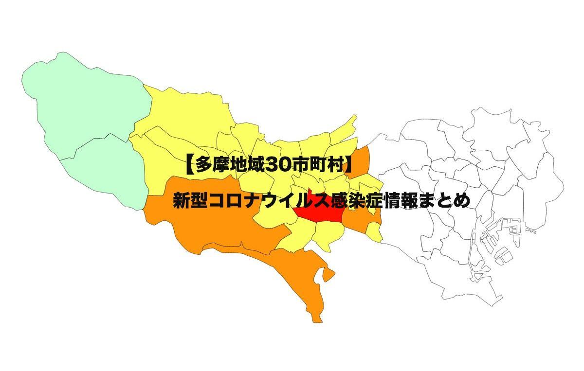 ぷ 多摩 っ 三井アウトレットパーク 多摩南大沢