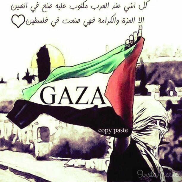 Pin By Lavenda ʚiɞ On Palestine Gaza Palestine Gaza Agnes Despicable Me