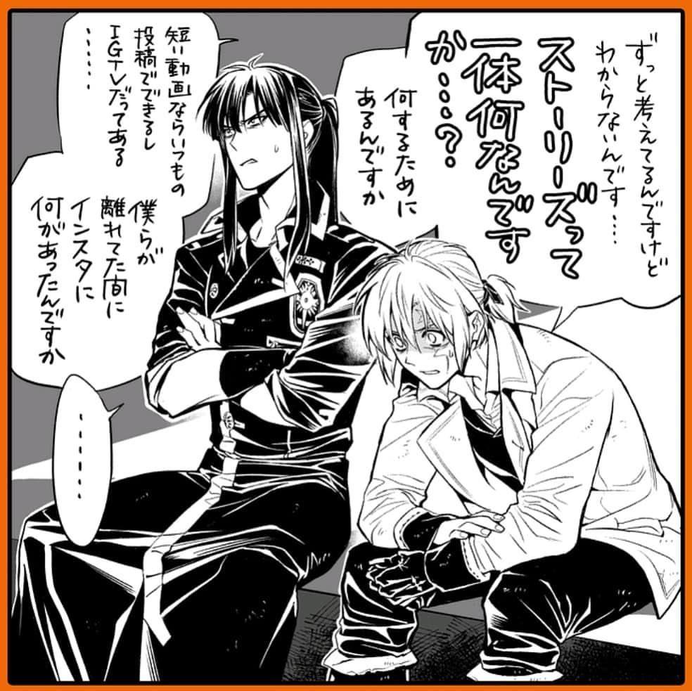 hoshino katsuraさんはInstagramを利用しています「サイン会無事終了しました。🍡 お越し