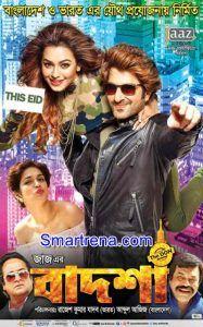 Badshah The Don 2016 Bengali Original Full Movie DVDRip 700MB Download