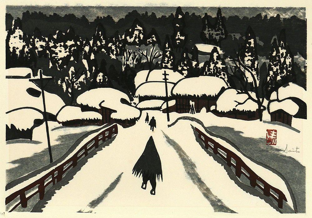 "Kiyoshi Saito Winter in Aizu 3 15 3/8""W x 10 1/2""H woodblock"