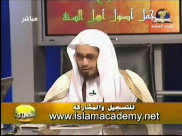 شرح القواعد التلقي و الإستدلال الشيخ ناصر بن عبد الكريم العقل Baseball Cards