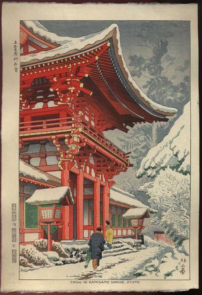 Asano_Takeji-No_Series-Snow_in_Kamigamo_Shrine_Kyoto-00030764-020515-F06.jpg 411×600 pixels