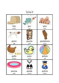 spanish articulation word lists speech pathology speech language pathology bilingual. Black Bedroom Furniture Sets. Home Design Ideas