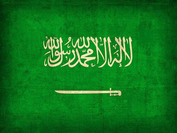 Saudi Arabia Flag Vintage Distressed Finish Art Print By Design Turnpike Saudi Arabia Flag Saudi Arabian Flag Flag Art