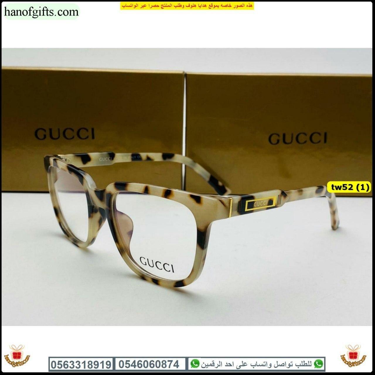 نظارات قوتشي الجديده افخم الموديلات مع كيس و علبة الماركة هدايا هنوف Glasses Sunglasses Fashion