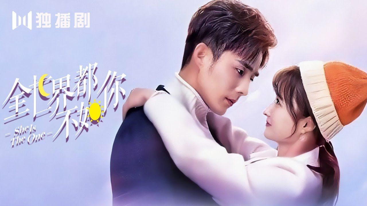Recap: She is the One (2021) Episode 20