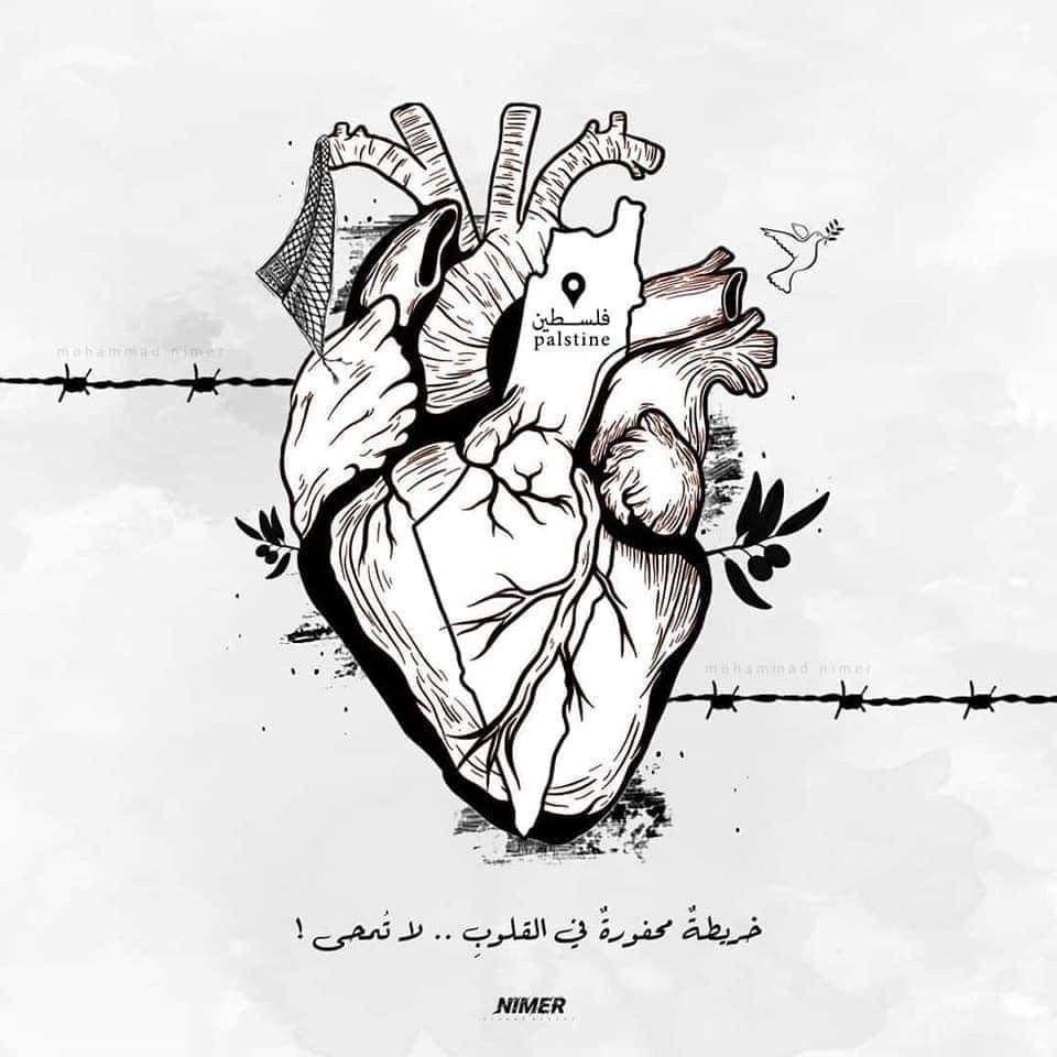 Pin By فلسطينية ولي الفخر On فلسطين يا أمي Humanoid Sketch Art Design