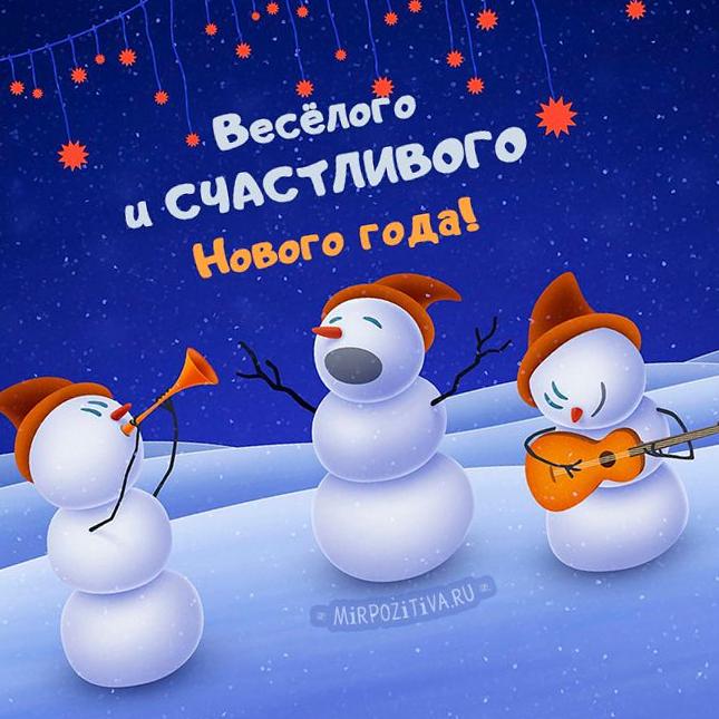 45 Podborka Luchshih Novogodnih Otkrytok Goda Merry Christmas Wishes Greeting Card 2020 In 2020 Christmas Wishes Greetings Merry Christmas Wishes Christmas Wishes
