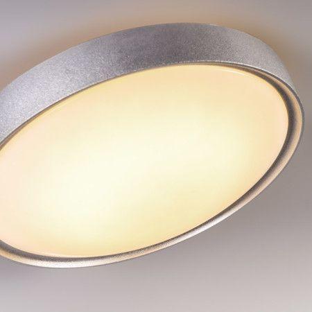 Deckenleuchte Avanti II 18W LED silber