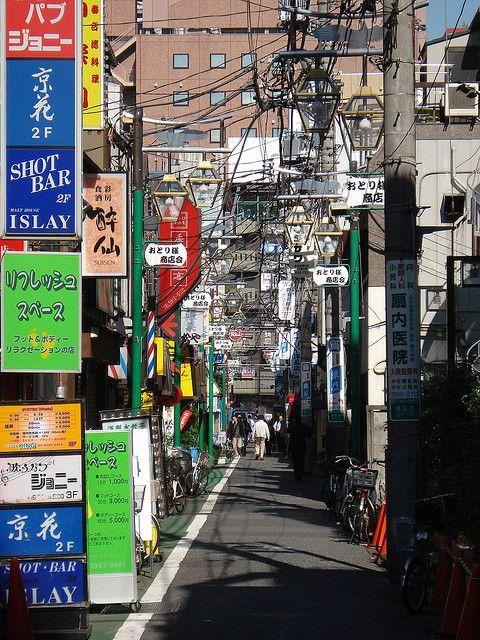 Islay Shot Bar - Scottish influences near #Nerima Railway Station, #Tokyo, Japan.