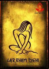 Garbh Sanskar Ebook In Gujarati