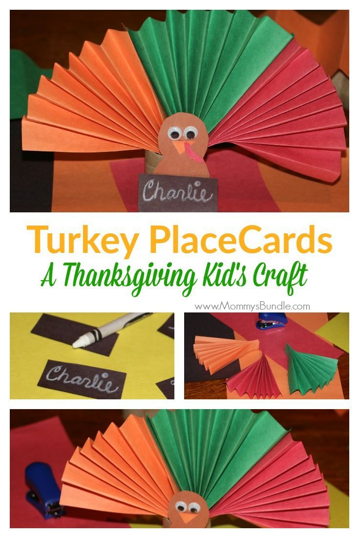 Thanksgiving Craft: Turkey Place Cards for the Kids - Mommy's Bundle