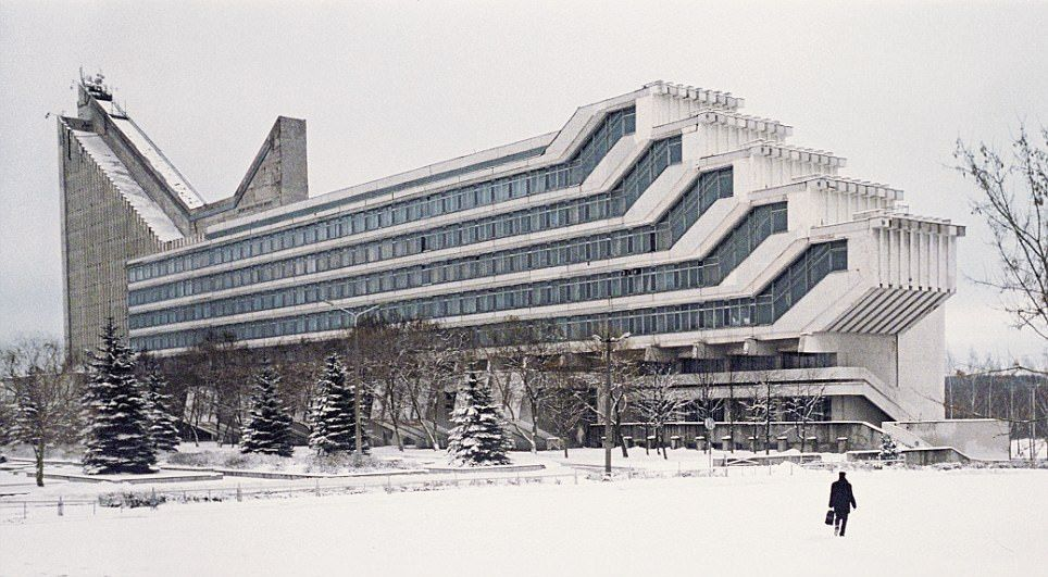 Minsk Polytechnic Institute or possibly an enormous railgun