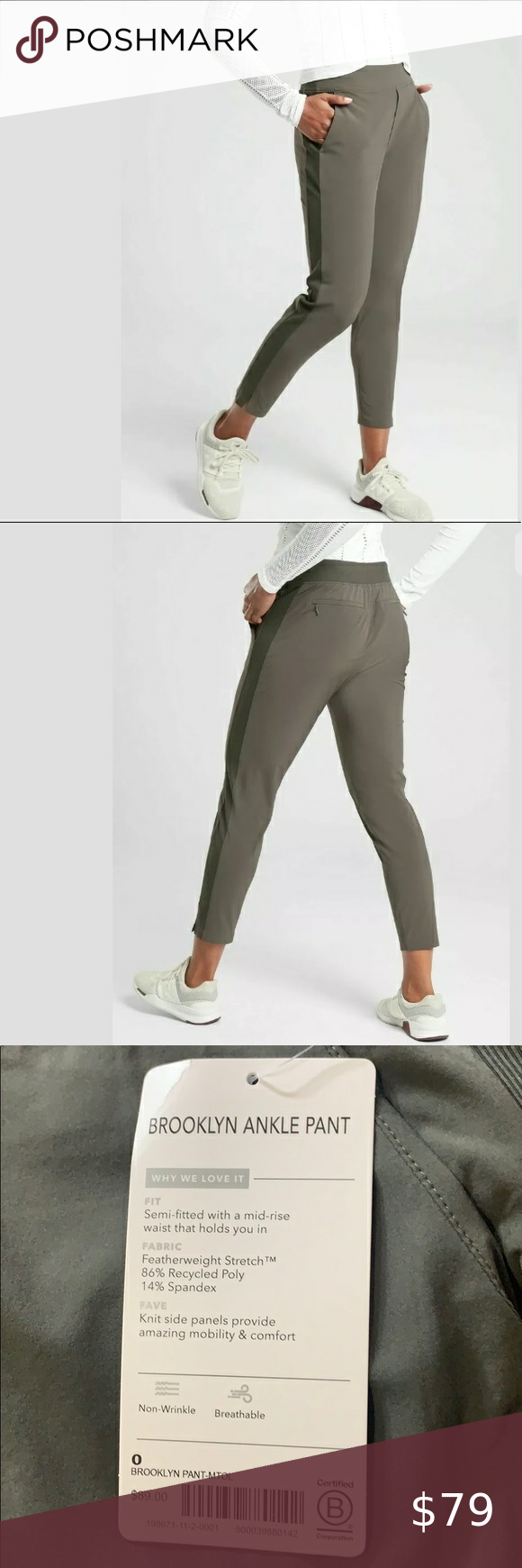 ATHLETA Brooklyn Ankle Lightweight Travel Pant Black  Women Size 10 T  NWT