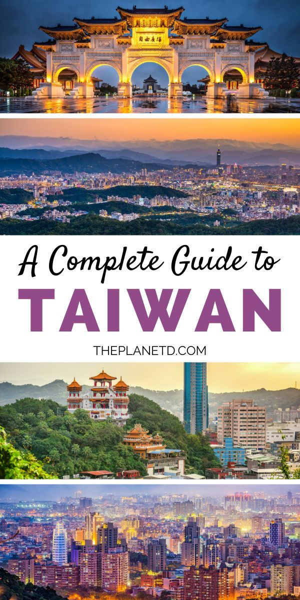 7 Days in Taiwan: A Detailed Itinerary | A 1 week Taiwan travel guide that takes in the best of the country's cultural, historical, artistic, culinary and scenic wonders. From the thermal waters of Beitou Hot Spring to an epic sunrise at Alishan National Scenic Area, you'll have all the makings of the trip of a lifetime! | Blog by the Planet D #Travel #Taiwan | Taiwan Travel | Taiwan Travel Destinations | Taiwan Travel Guide | Taiwan Travel Tips
