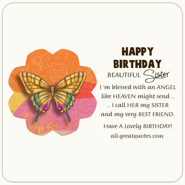 Free Birthday Cards For Sister – Happy Birthday Card for My Sister