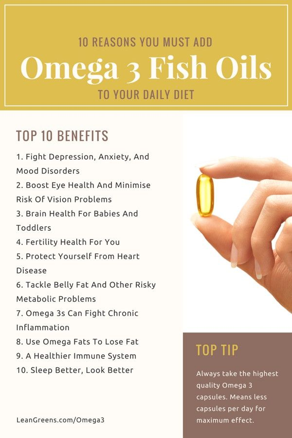 10 Health Benefits Of Omega 3 Fish Oil Benefits Benefits Of