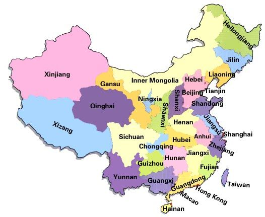 Map of China in English | China Maps | China map, China ...