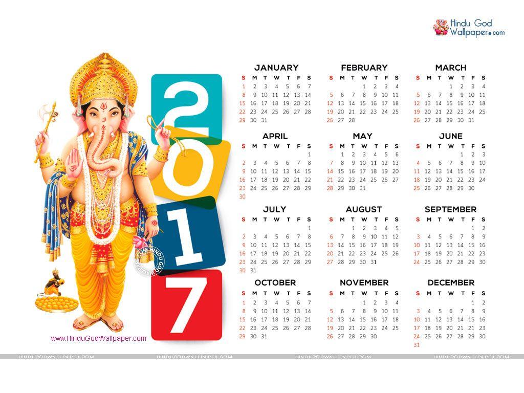 interactive calendar wallpaper | Calendar 2017 Wallpapers ...