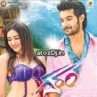 Garam 2015 Telugu Mp3 Songs Free Download Atozdj In Mp3 Song Songs Mp3 Song Download