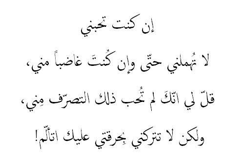 صور اعتذار 2021 Arabic Calligraphy Sayings Calligraphy