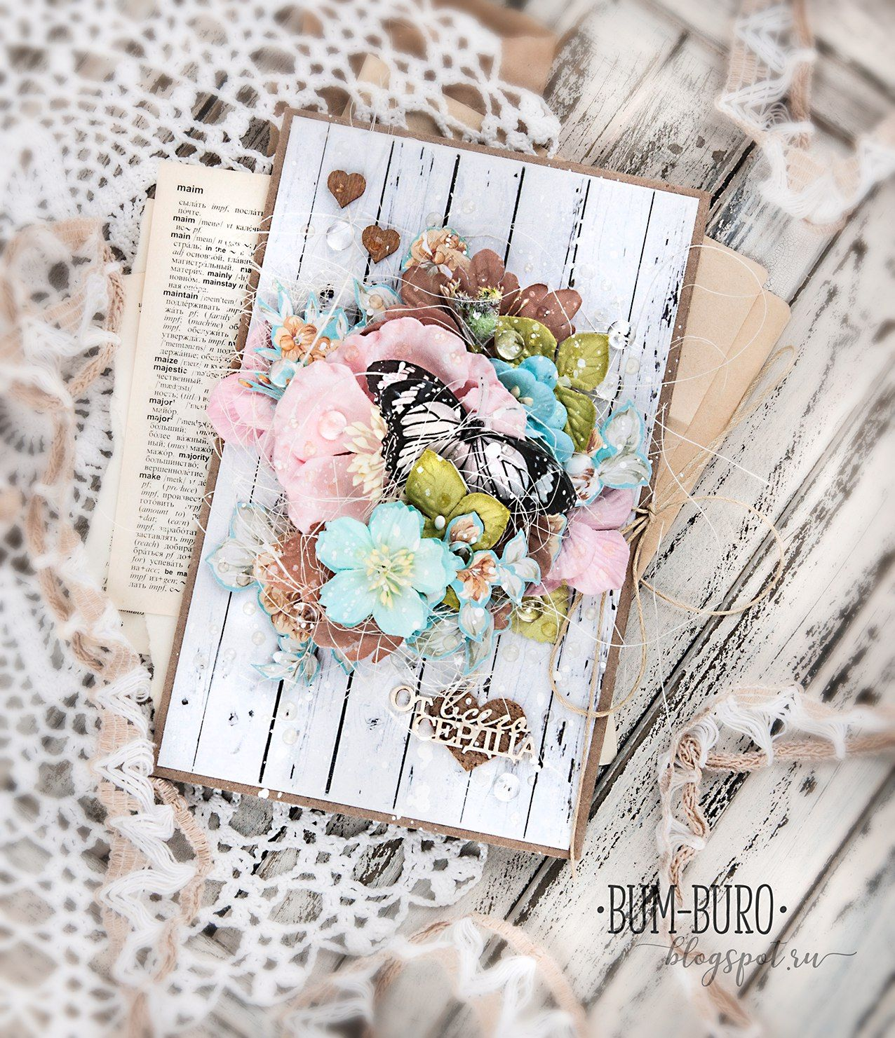 Скрап открытки цветы