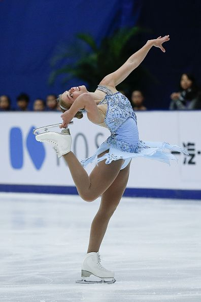 Nicole Rajicova of Slovakia competes in the Ladies Short Program on day two of Audi Cup of China ISU Grand Prix of Figure Skating 2015 at Beijing...