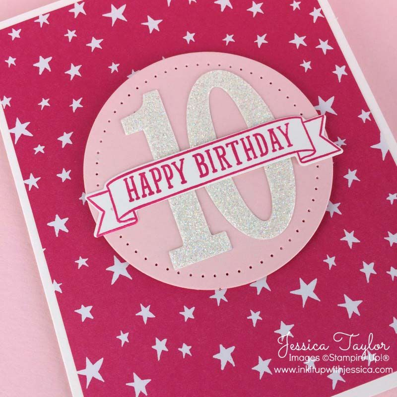 10th Birthday Card Cool Birthday Cards Old Birthday Cards Kids Birthday Cards