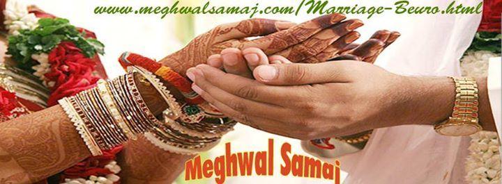 Meghwalsamaj com- Meghwal Samaj Matrimonial website with Meghwal