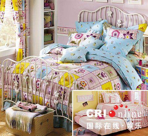 Korean Fashion Pretty Bed | Korean Fashion Lifestyle Items
