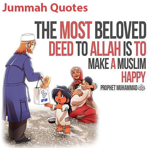 jummah mubarak | special design | Pinterest | Islam ...