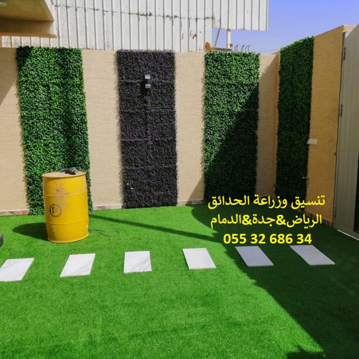 تصميم حدائق وشلالات تصميم حدائق ومتنزهات تصميم حدائق ومزارع تصميم حدائق ومنتزهات تصميم حدائق بالرياض Outdoor Flower Garden Garden