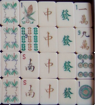 Mahjong Treasures Mahjong, Treasures, Antiques
