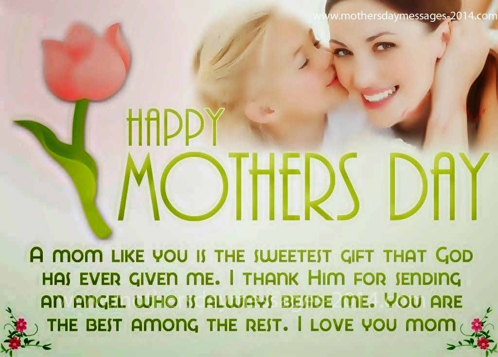 Mothers Day SMS, Messages in Hindi 140 words | Happy Mothers Day