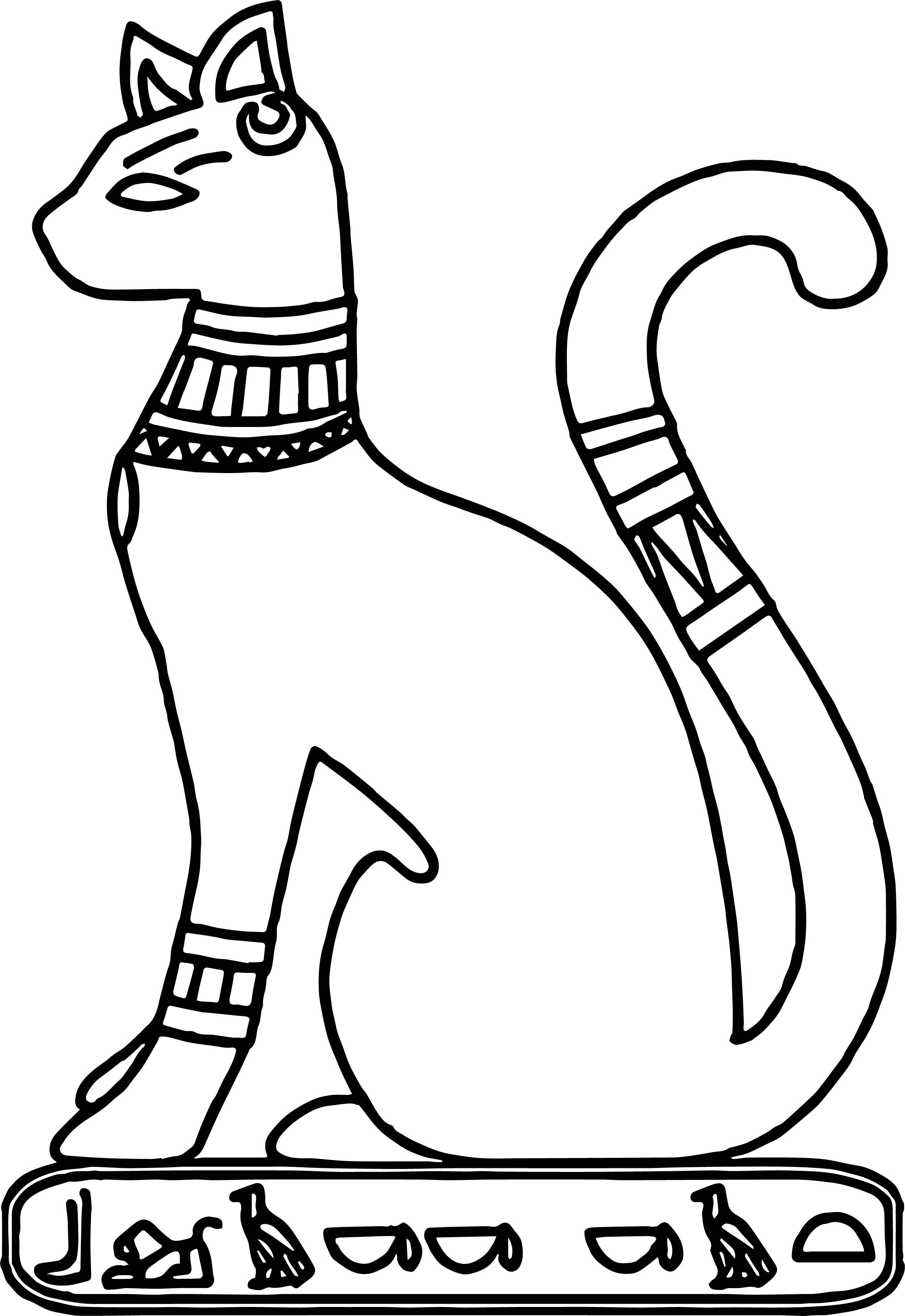 Ancient Egypt Cat Coloring Page | Egypt cat, Ancient egypt and ...