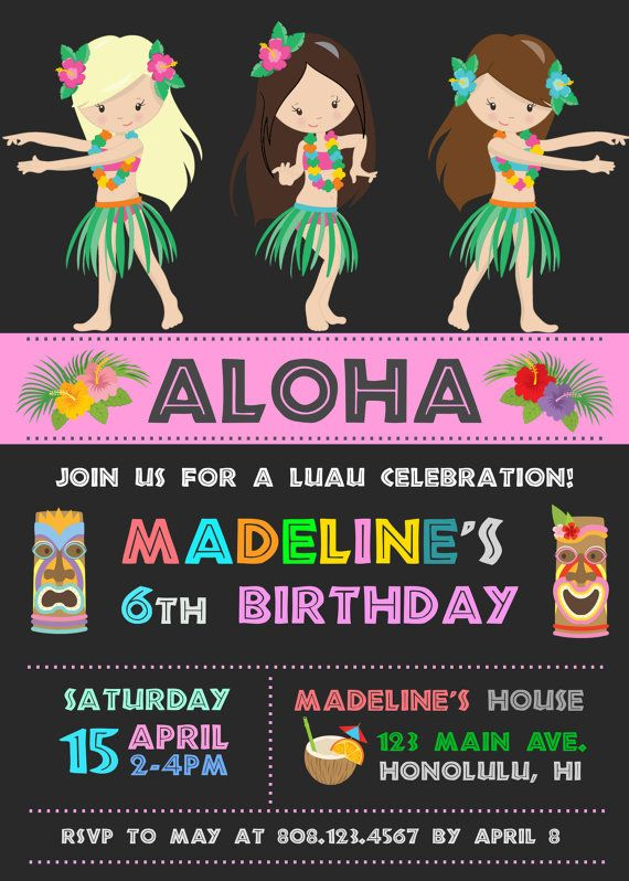 Luau Birthday Invitation Luau Party Invitation Aloha