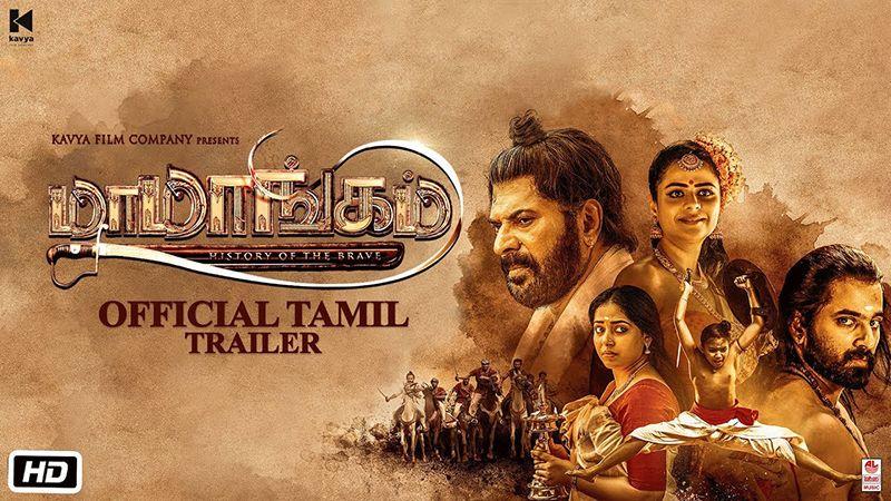 Mamangam – Tamil Official Trailer
