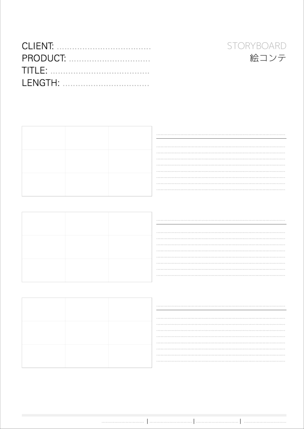 Free Pdf Storyboard Template Advertising Storyboard Template A4