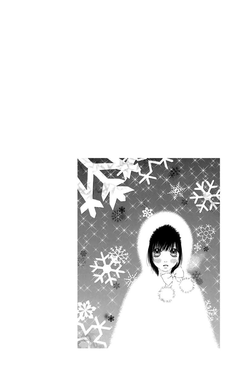 Koibana! Koi seyo Hanabi -  | Batoto!