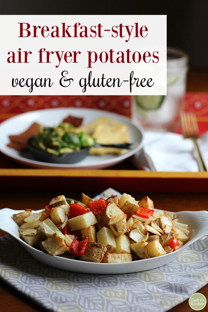 Breakfast Style Air Fryer Potatoes