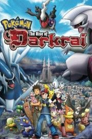 Pokemon The Rise Of Darkrai 2007 Hindi Movie Pokemon Movies