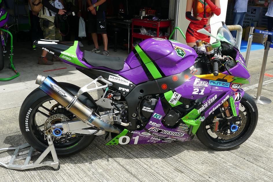 サービス終了のお知らせ バイク 模型 カワサキのバイク バイク