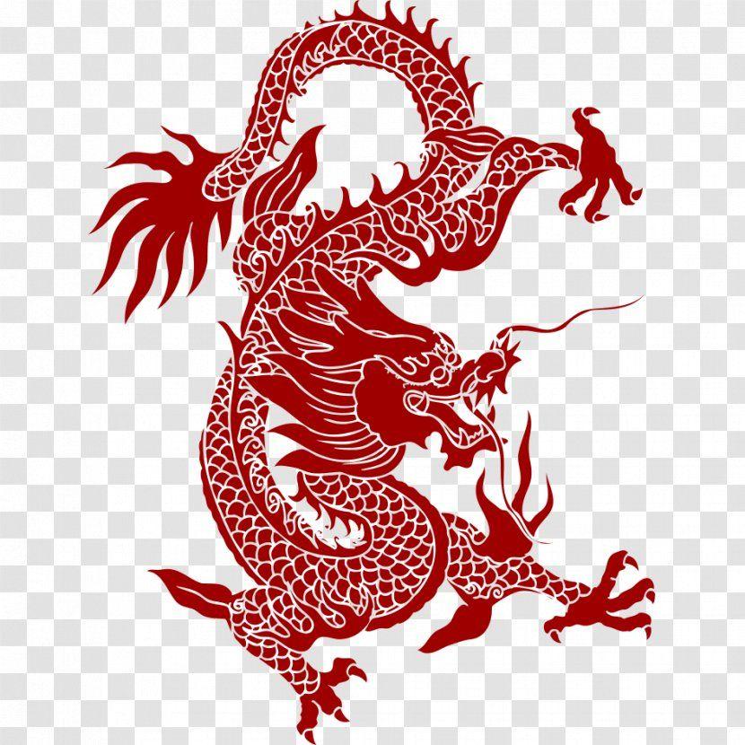Chinese Dragon Logo Png